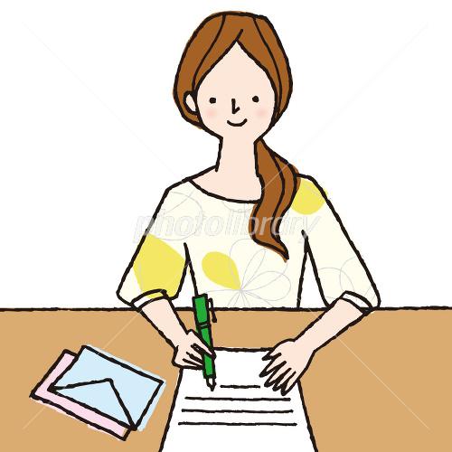 手紙を書く女性 写真素材  手紙を書く女性 ID 1348227  手紙を書く女性