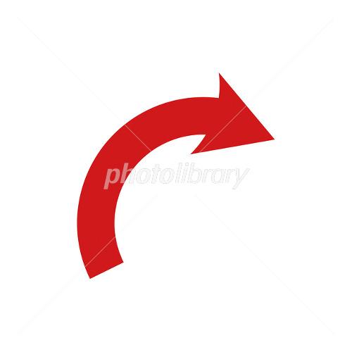 矢印の画像 p1_8