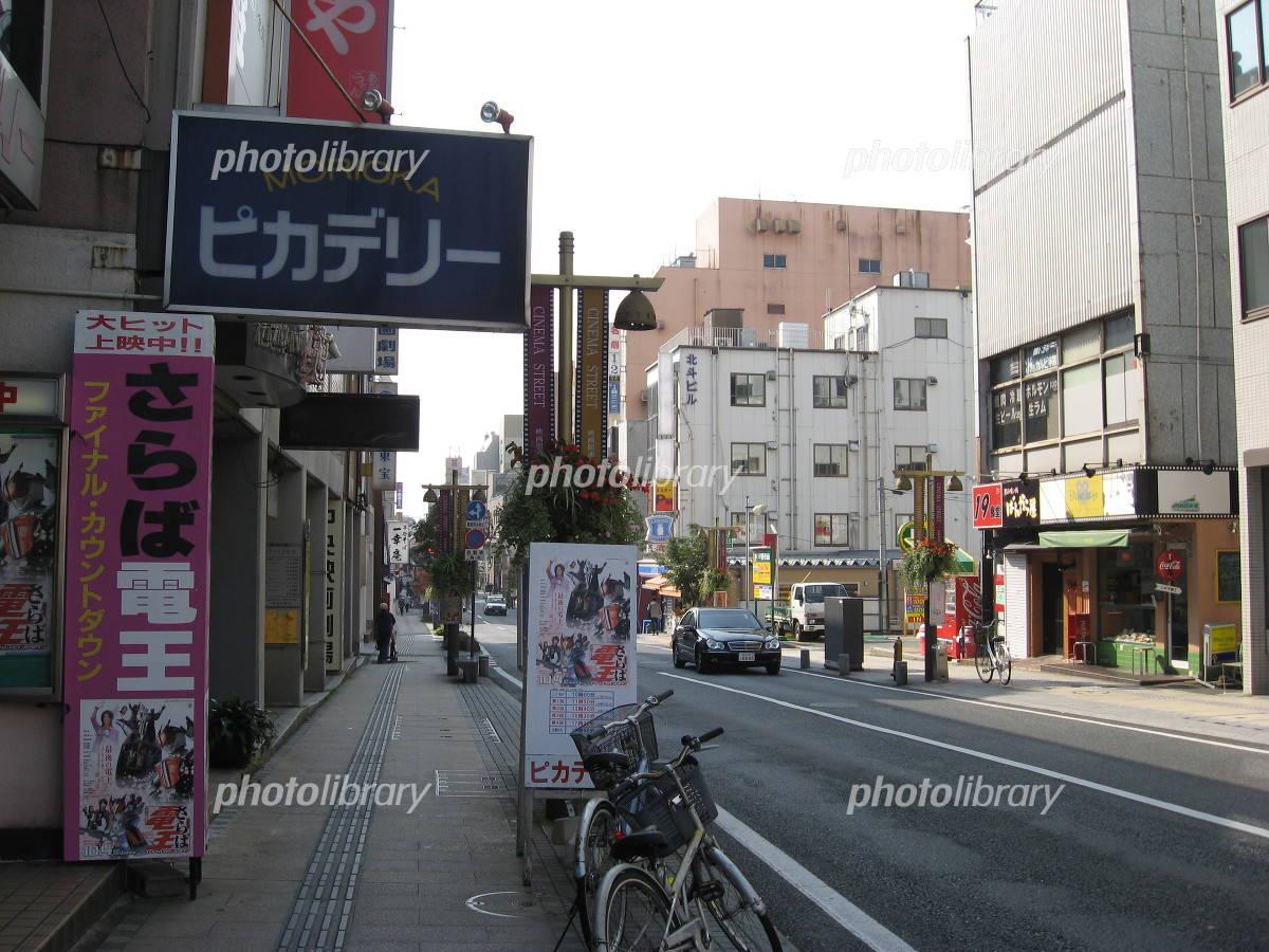 盛岡の映画館通り 写真素材 [ 562250 ] - フォトライブラリー ...
