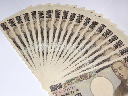 お金-写真素材 お金 画像ID 76824   写真素材