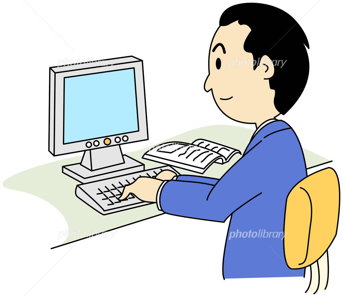 サラリーマン・パソコン-写真素材 サラリーマン・パソコン 画像ID 396324  サラリーマン