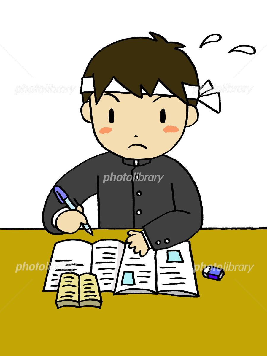 勉強する学生-写真素材 勉強する学生 画像ID 1410894  勉強する学生