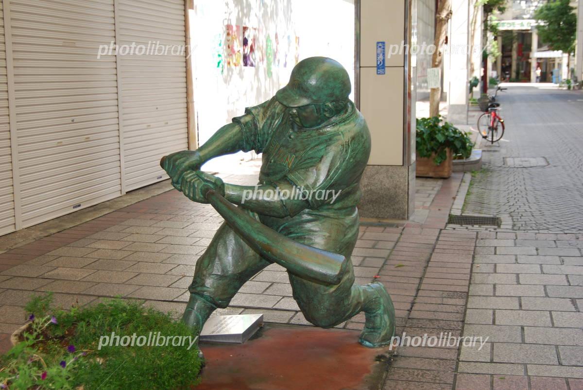 山田太郎 (ドカベン)の画像 p1_15