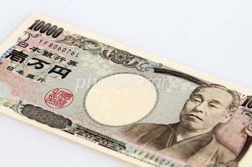 一万円札 白バック 画像ID 1529006