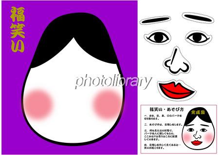 福笑い おかめ - イラスト素材 ... : 福笑い おかめ : すべての講義