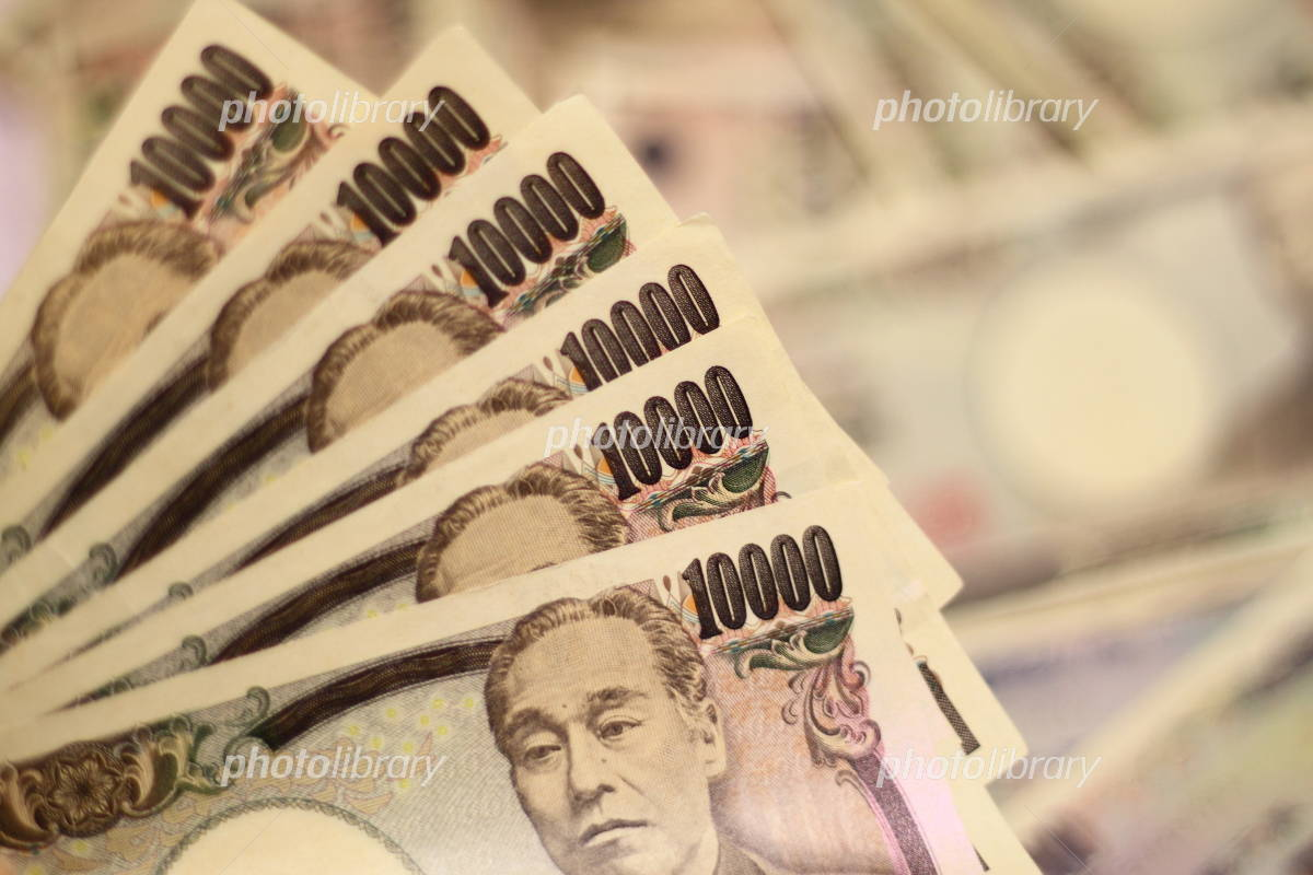 一万円札 写真素材 ...