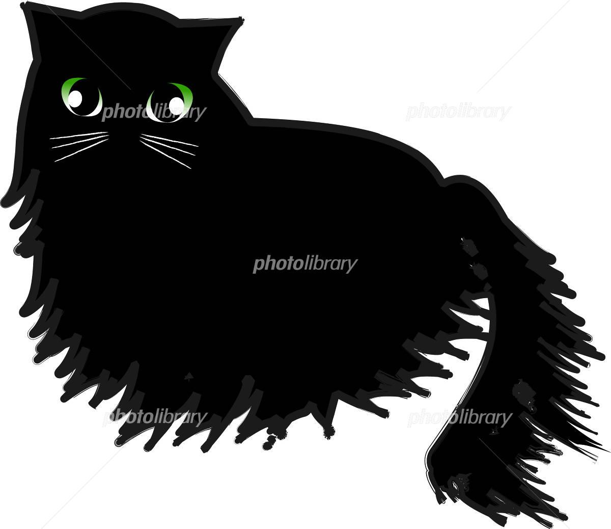 長毛の黒猫 イラスト素材 [ 695765 ] , フォトライブラリー