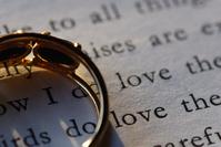 Love_ ring Stock photo [691947] Love