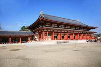 Yakushiji large auditorium Stock photo [693049] Yakushi-ji