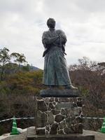 Sakamoto Nagasaki Kazagashira park Ryu-ba-zo Stock photo [693290] Sakamoto