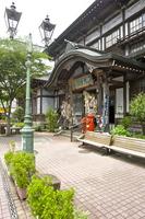 Beppu Onsen Takegawara Stock photo [694051] Takegawara