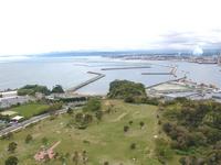 Misaki Park and Onahama Port Stock photo [701737] Misaki