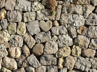Heart Stone in Nagasaki Nakashima River Stock photo [701902] Hart