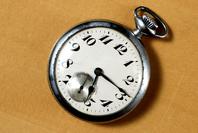 Old pocket watch Stock photo [774367] Pocket