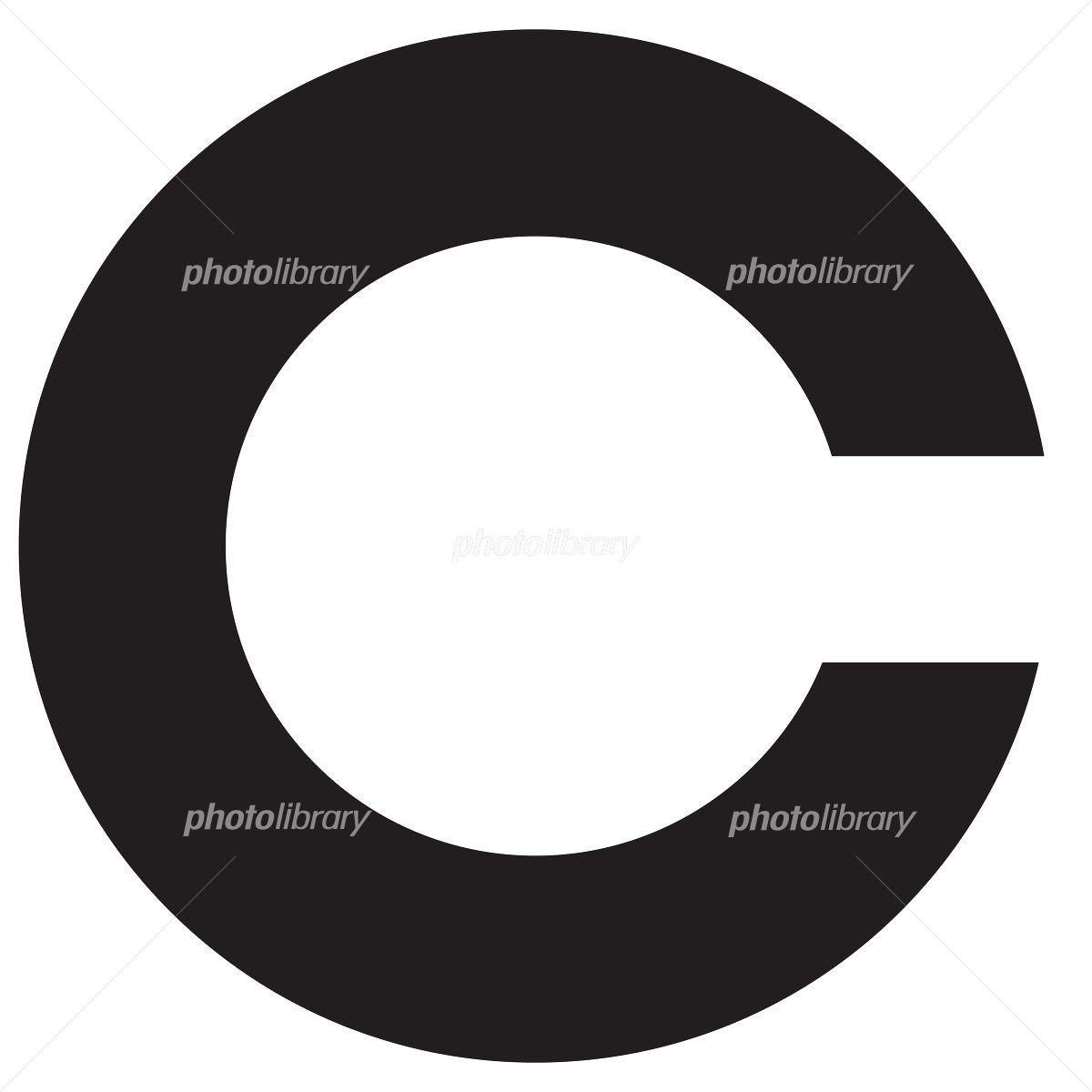ランドルト環のイラスト素材 無料 フリー
