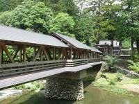 Sakamoto Ryoma Dappan way of Mishima Shrine Kochi Prefecture Yusuhara Stock photo [860022] Sakamoto