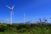 Plateau of windmill Stock photo [864545] Akita