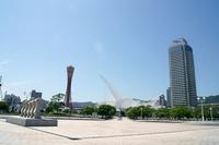 Meriken Park Stock photo [871169] Kobe