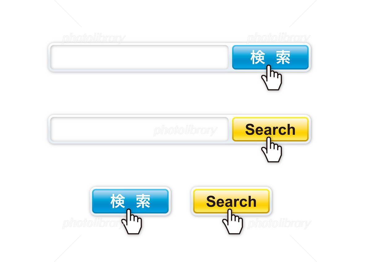 検索ボタン イラスト素材 935246 フォトライブラリー Photolibrary