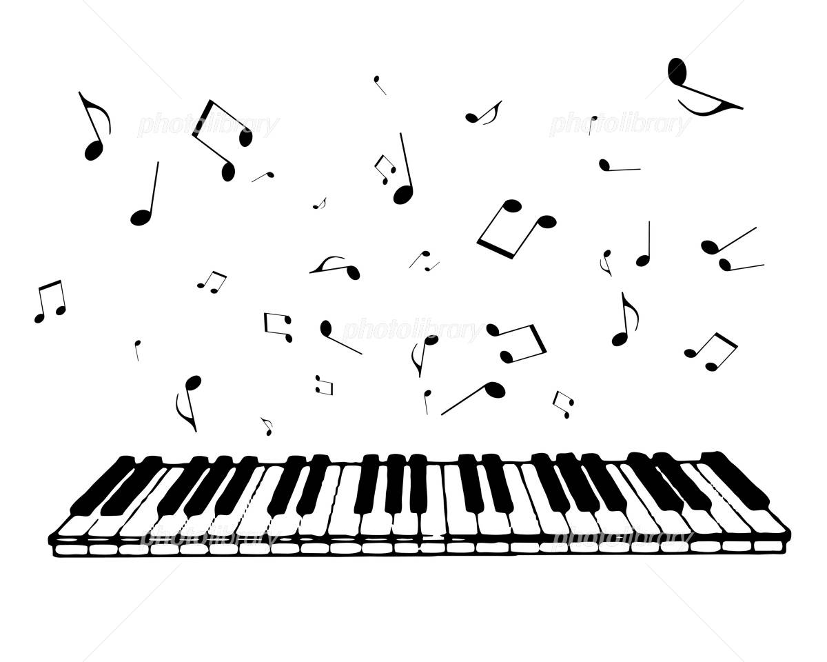 鍵盤と音楽のイラスト