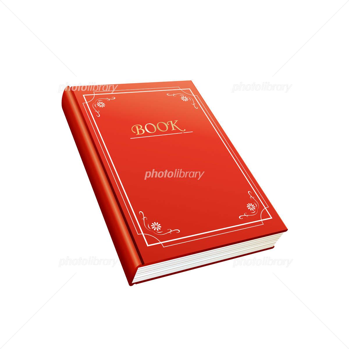 赤い本のイラスト イラスト素材 944410 フォトライブラリー