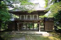 Tamba Kominamoto Terayama Gate Stock photo [934145] Kominamototera