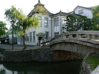 Kurashiki aesthetic area Archaeological Museum Stock photo [934825] Kurashiki