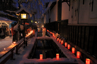 Hida Furukawa Thousand candle Stock photo [935095] Hida