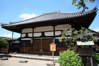Asuka-dera main hall Stock photo [935548] Asuka-dera
