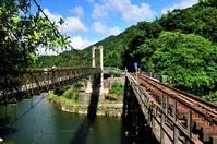 鉄橋と吊橋