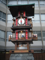 Karakuri clock in the Onsen Station before Dogo Stock photo [942470] Automaton