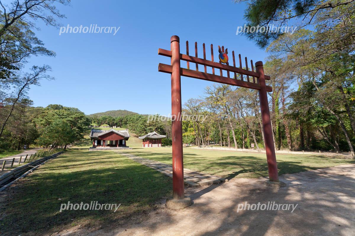 朝鮮王陵の画像 p1_11