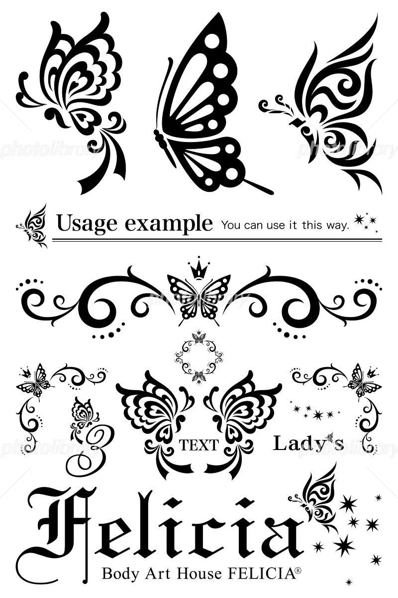 蝶のイラスト 飾り罫 フレーム 装飾 イラスト素材 [ 1044821