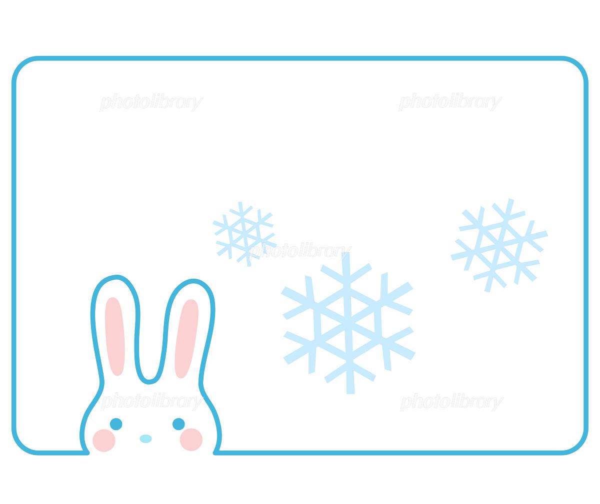 うさぎと雪のフレーム イラスト素材 [ 1047672 ] - フォトライブラリー