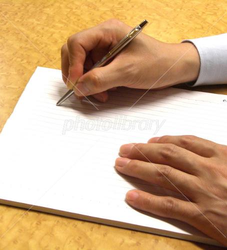 文字を書く男性の手-写真素材 文字を書く男性の手 画像ID 1054853  文字を書く男性の手