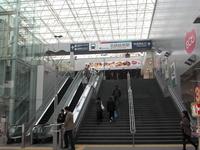 Meitetsu Gifu Station Stock photo [1042664] Meitetsu