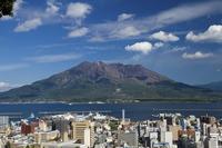 Kagoshima city and Sakurajima Stock photo [1049969] Kagoshima