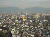 Sakai city skyline Stock photo [1050707] Town