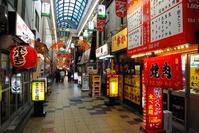 Osaka New World Jean Jean Alley Stock photo [1056034] Shopping