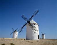 Spain Campo de Kuriputana of windmill Stock photo [1057303] Spain
