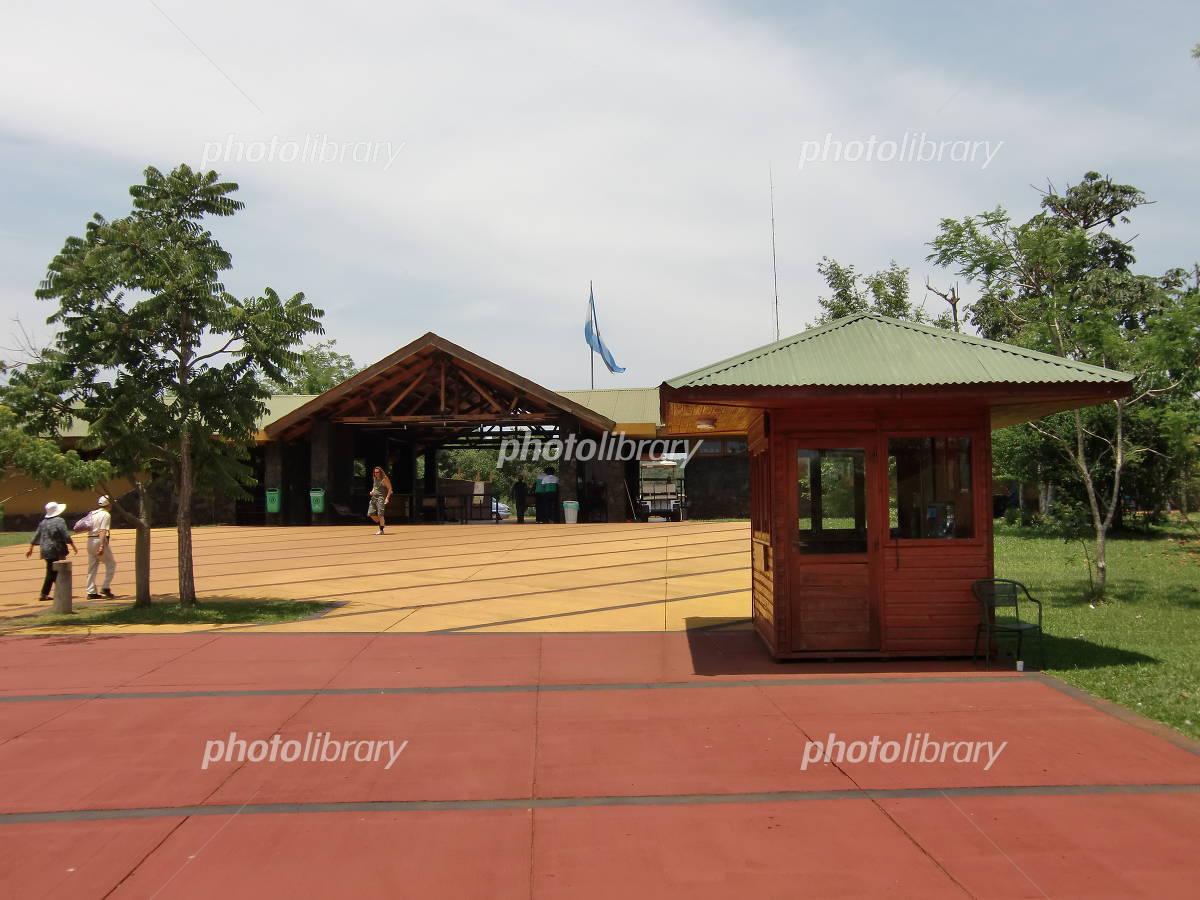 イグアス国立公園 (アルゼンチン)の画像 p1_34
