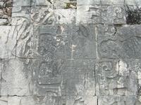 Chichen Itza Playing Field relief Stock photo [1148444] Chichen