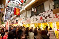 Osaka Kuromon market Stock photo [1153259] Market