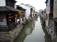 Zhejiang-Shaoxing Stock photo [1156152] China