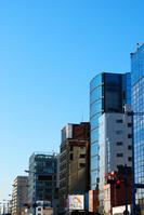 Group of buildings Stock photo [1161008] Osaka