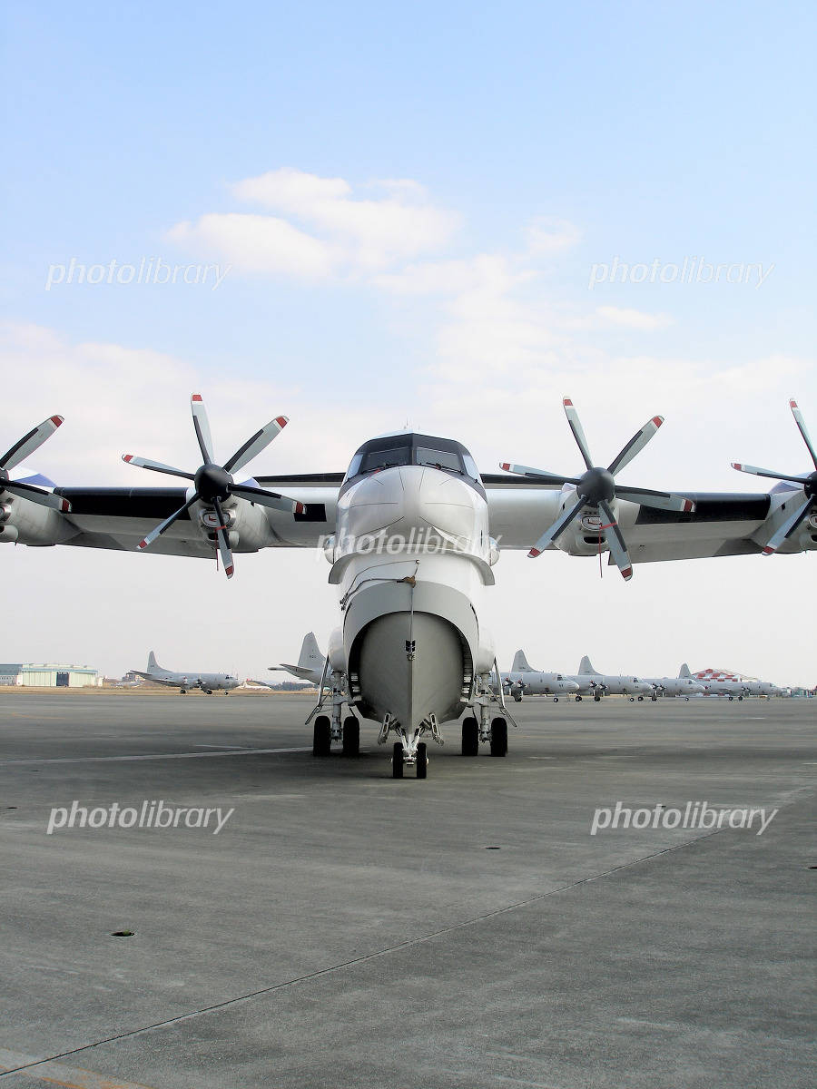 海上自衛隊 救難機 US-2の写真