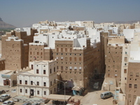Old walled city of Shibam Stock photo [1251009] Shibam