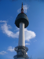 N Seoul Tower Stock photo [1252754] Seoul