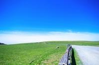 Utsukushigahara prairie of Plateau Stock photo [1254332] Utsukushigahara