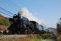 SL pareo Express Stock photo [1258136] SL